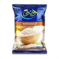 Al Doha RICE EGYPTIAN 900g 550x550 1