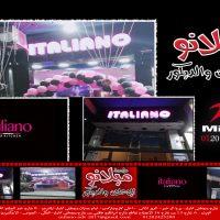 ميلانو للدعاية والاعلان