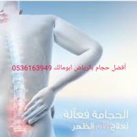 IMG 20210114 050807
