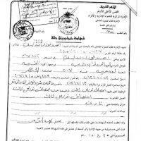 Screenshot ٢٠٢٠١١٠١ ٠٢٣٧٢٣ معلم لغة عربية لتأسيس القراءة والكتابة بالدمام والخبر والظهران