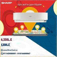 Sharp شارب استاندرد تكييف شارب واقوى عروض في مصر 20210130160958 سعر تكييف شارب 1.5 حصان بارد بدون بلازما بدون ديجيتال 2021
