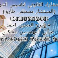 WhatsApp Image 2021 01 03 at 12.48.22 PM 4