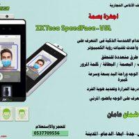 جهاز بصمه - قياس درجة الحرارة ببصمة الوجه والكف والبصمة و البطاقة ZKTECO 0537709556