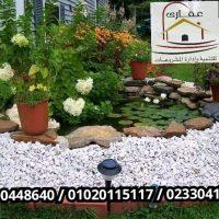 حديقة منزل / ديكورات حدائق / تشطيبات / شركة عقارى 01100448640