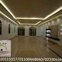افضل شركة ديكورات فى مصر شركة عقارى 01100448640