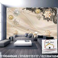 ورق حائط / ورق حوائط / ديكورات 3D / شركة عقارى 01100448640