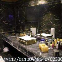 تصاميم حمامات صغيرة /مقاسات الحمامات الصغيرة/شركة عقارى 01100448640