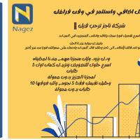 Yellow and Purple Corporate Teamwork Keynote Presentation 1 1 Saudi Arabia Jeddah