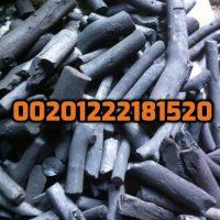 addtext com MTE1MjQ4MzkwMzE اعلان فحم الطلح السوداني