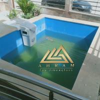 سباحه 2 حمامات سباحة فيبر جلاس