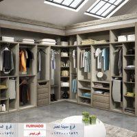 فورنيدو 25 اشكال دريسنج رومdressing room/شركة فورنيدو للاثاث 01270001596