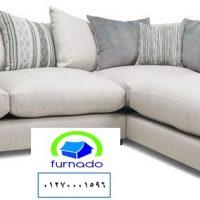 فورنيدو 15 ركنات مودرن للمساحات الصغيرة/شركة فورنيدو،افضل سعر اثاث فى مصر،ضمان01270001596