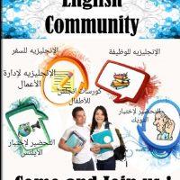 تأسيس ابتدائي 0537655501 2 1 نخبة من أفضل المعلمات العرب والأجانب للتدريس الخصوصي