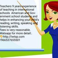 تأسيس ابتدائي 0537655501 4 2 معلمات لغة انجليزية اجنبيه تجي البيت بالرياض 0537655501