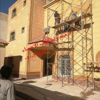 تشطيب وترميم في الاحساء و الهفوف , 0500111452 , ترميم مباني , تشطيب منازل , صيانة ,