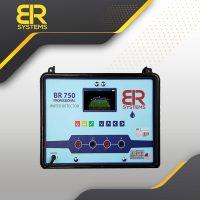 جهاز BR750 الاحدث في كشف المياه و الابار