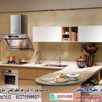 12 3 kitchens Gloss Max / اسعار مميز + التوصيل والتركيب مجانا 01275599927