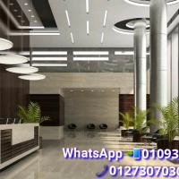 152632480 874154093440653 7282726417503293849 n ديكورات تصميم 3D مجاناً لوحدتك * الدولية للديكور 01273070309