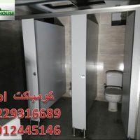 69620316 108834017166535 3356354123908775936 n عايز تعمل قواطيع حمامات اتصل بجرين هاوس