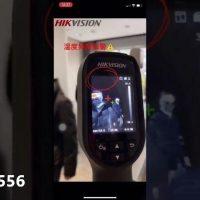 800x450 1  GO  MTU4ODQyMTgwMDUzNzczNzU4OTMzNA جهاز قارئ كاميرا حرارية جرافيك لكشف كورونا