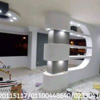 IMG 20191224 WA0032 ديكورات حجر / ديكورات حجر طبيعي / شركة عقارى01020115117
