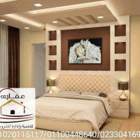 IMG 20200127 WA0002 ديكورات غرف النوم/ غرف نوم / احدث ديكورات غرف النوم ( عقارى )