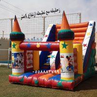تاجير نطيطات ملعب صابوني العاب هوائيه الرياض 0558883799