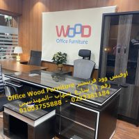 WhatsApp Image 2021 01 16 at 6.35.46 PM1 2 اثاث مكتبي للبيع احدث موديلات اثاث مكاتب وشركات لدى اوفيس وود