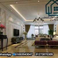 WhatsApp Image 2021 02 01 at 2.22.52 PM 1 1 اشهر مصممي الديكور الداخلي في مصر / شركة الدولية