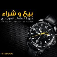 WhatsApp Image 2021 02 01 at 6.00.36 PM 2 شراء السبح الكهرمان والفتيان والمستكه