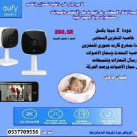 WhatsApp Image 2021 02 09 at 11.51.37 AM كاميرات مراقبة لحماية الاطفال بخاصية الذكاء الاصطناعي