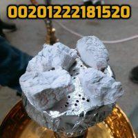 addtext com MTIwNzQ5MzkyMzA فحم شيشة فحم أراجيل فحم أراكيل فحم مشاوي للبيع