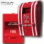 fire alarm ادق انذار حريق فى العالم