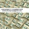 هل تحتاج إلى قرض شخصي؟