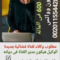 poster 1613213536303 مشروع مربح ولا يحتاح لخبرة نسبة 600 في المائة