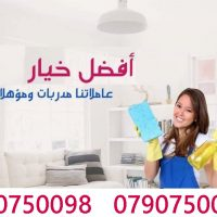 0715 1563 1845 01Qy bkw5 emUb نحنا معك إذا كنتِ لا تحبين التنظيف وترتيب المنزل