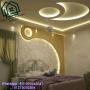 تصاميم المكاتب - ديكور داخلى / الدولية للديكور 01273070309