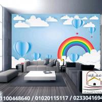 1591047221716 ديكور حائط / ديكورات  / شركة عقارى 01100448640