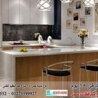 17 مطبخ لامى جلوس / سعر مميز +  توصيل وتركيب مجانا 01122267552