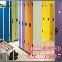 33333325547488 هنساعدك فى افضل تصميم للحمامات والفواصل واللوكرز من الكومباكت hpl