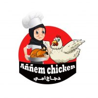 FB IMG 1616273614482 مطعم دجاج امي في كركوك