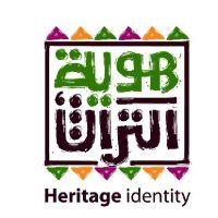 Hawia altorath هوية التراث