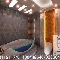تصميمات حمامات / ديكورات تصميمات حمام / عقارى