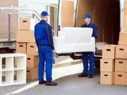 IMG 679116606 شركة نقل الأثاث زمزم أفضل