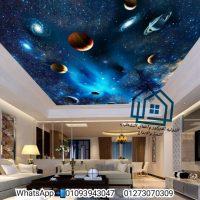 WhatsApp Image 2021 02 01 at 2.22.48 PM ديكورات تصميم 3D مجاناً لوحدتك / الدولية للديكور  01093943047