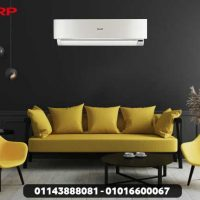 blank vertical poster frame mock up modern room interior with black wall stylish yellow sofa design armchair near coffee table 180507 118 تكييف شارب استاندرد 1.5 حصان بارد ساخن 2021
