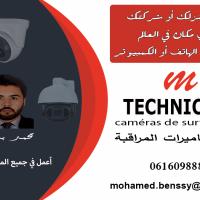carte visite اصلاح وتركيب كاميرات المراقبة بثمن مناسب