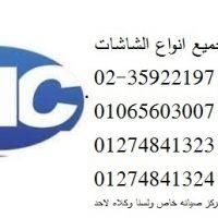 download مركز صيانه شاشات جاك