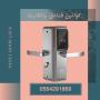اسعار اقفال الفنادق الالكترونية