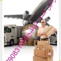 شركة المحبة الخدمات نقل أثاث منزلي ومكتبي